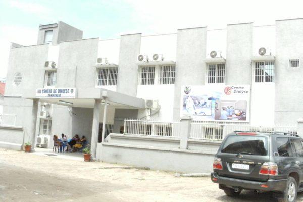 Centre de dialyse de Kinshasa